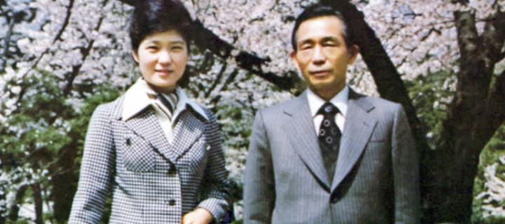 Өмнөд Солонгосын дарангуйлагчийн охин