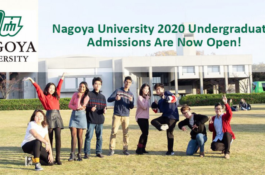 МУИС: Япон Улсын Нагояа Их Сургууль 2021 оны намрын улирлын оюутан солилцооны хөтөлбөр зарлаж байна